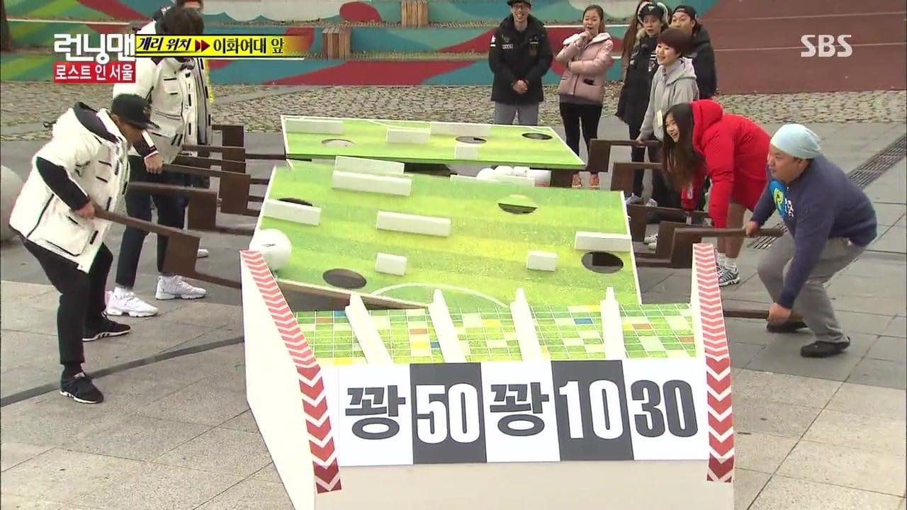 Running Man Season 1 :Episode 276  Lost in Seoul