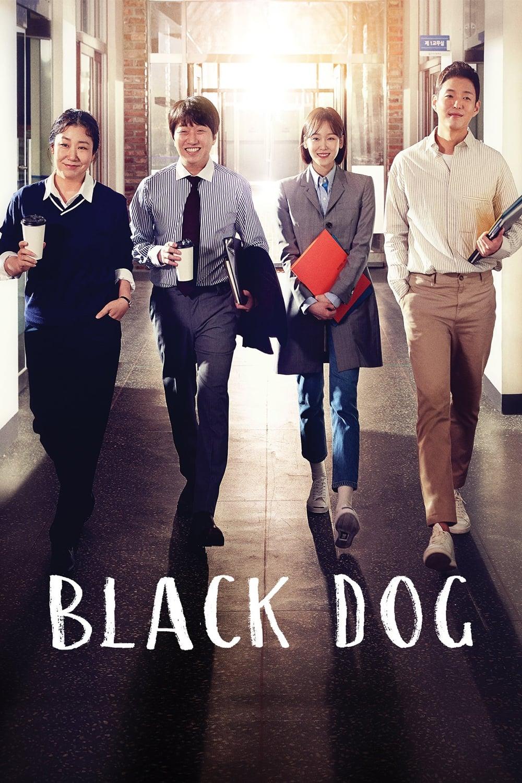 Black Dog (2019)