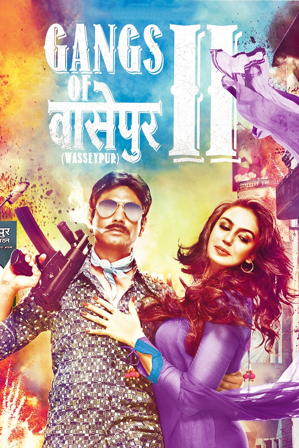 Gangs of Wasseypur – Part 2 2012 BluRay x264 1080p [4.43 GB] 720p [1.39 GB] 480p [560 MB] Hindi DD 5.1 | G-Drive