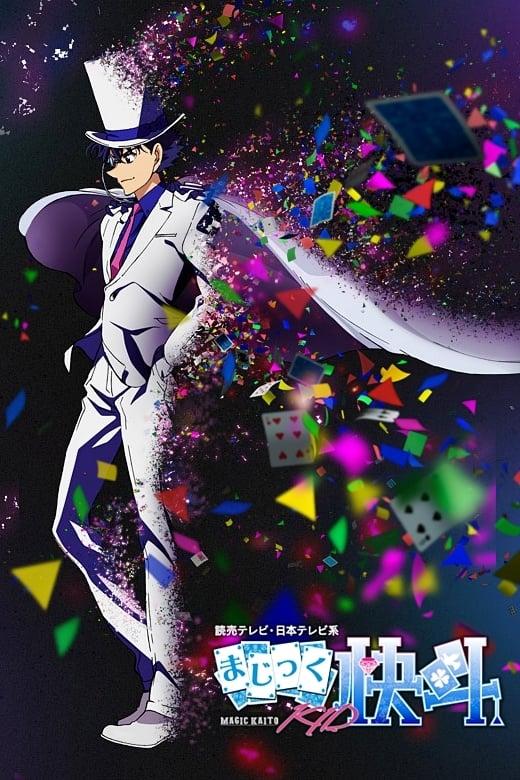 まじっく快斗1412 TV Shows About Magician