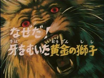 Imagen Mi lista de Animes favoritos