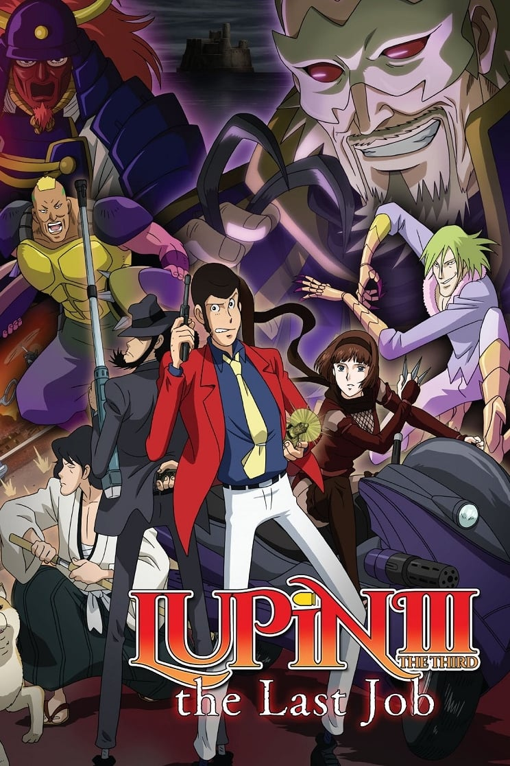 Lupin the Third: The Last Job (2010)