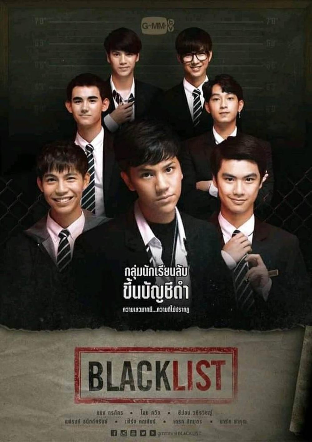 BLACKLIST Secret Students (2019)