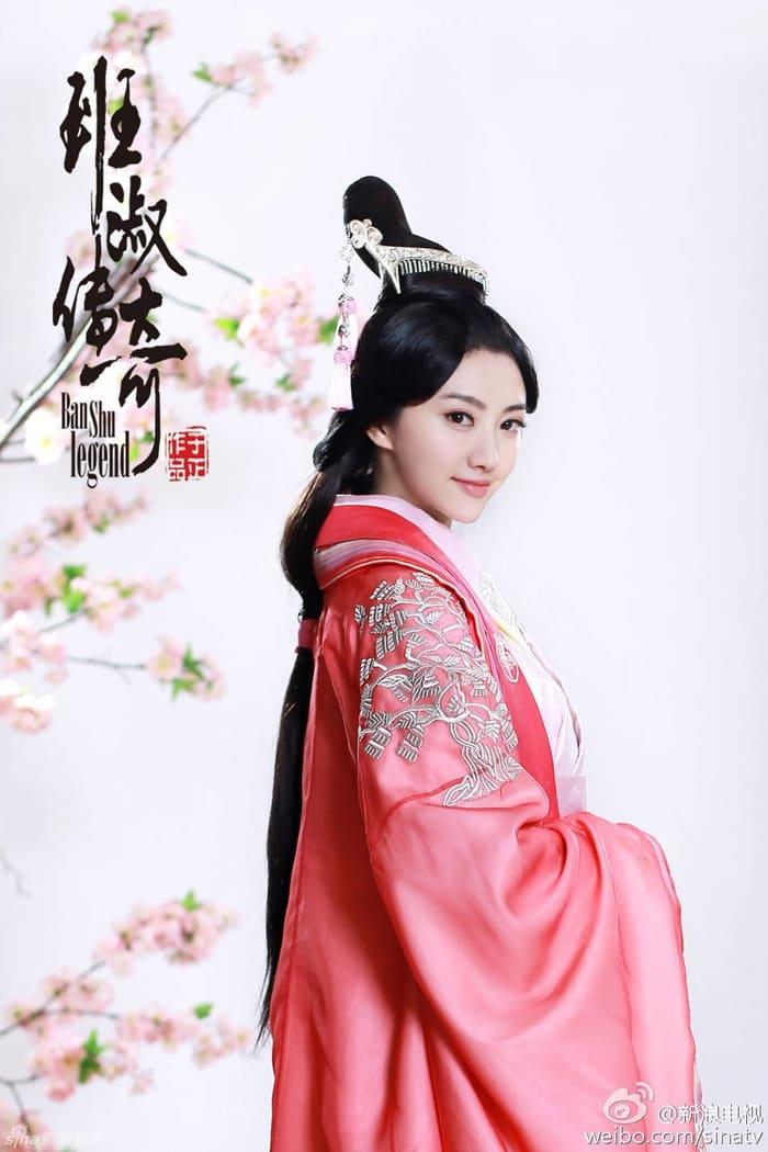 班淑传奇 TV Shows About Costume Drama