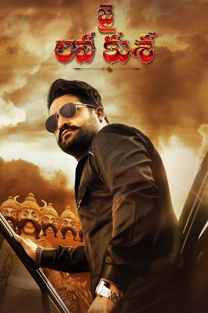 Jai Lava Kusa Full Movie Direct Download
