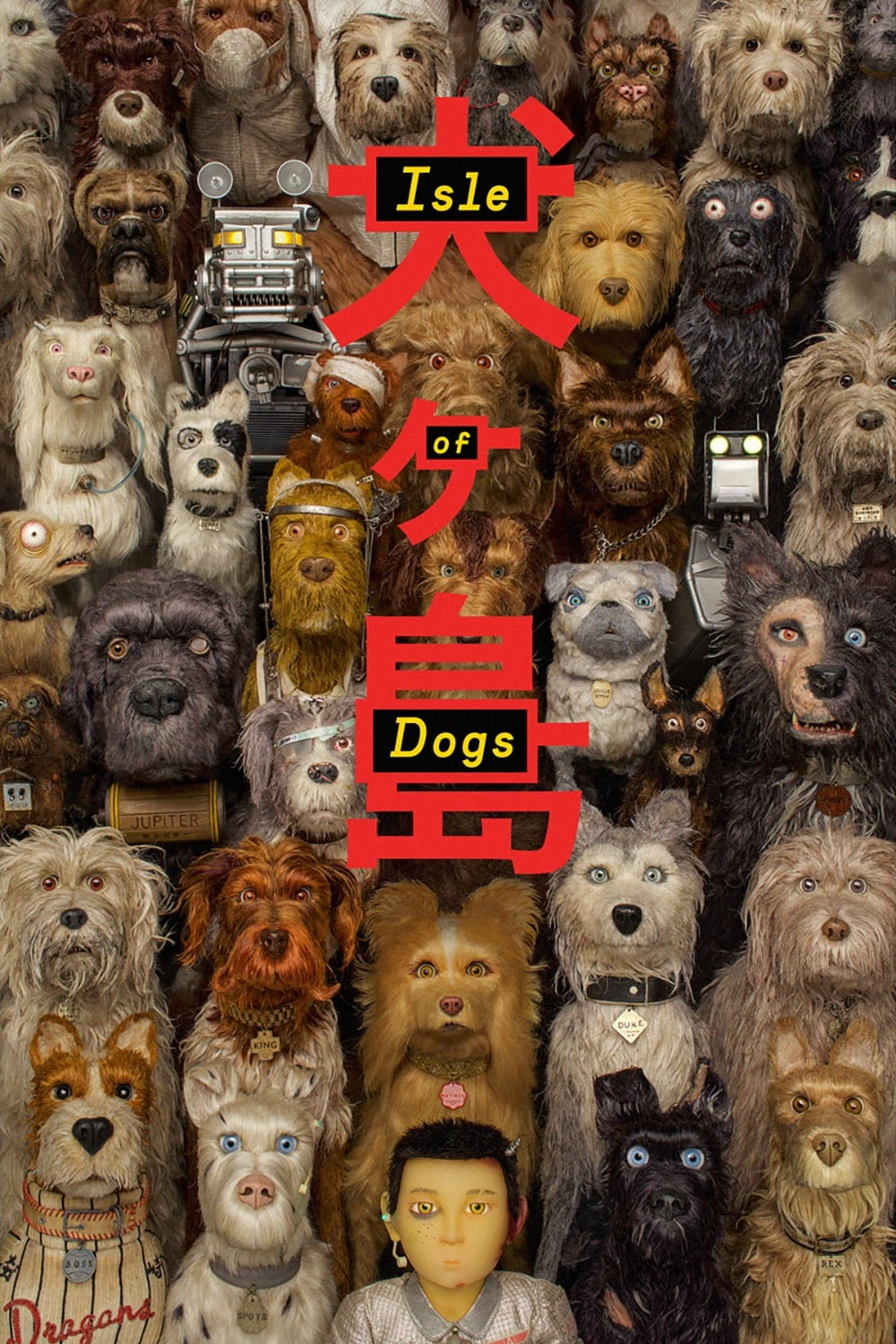 Poster and image movie Film Isle of Dogs - Isle of Dogs 2018