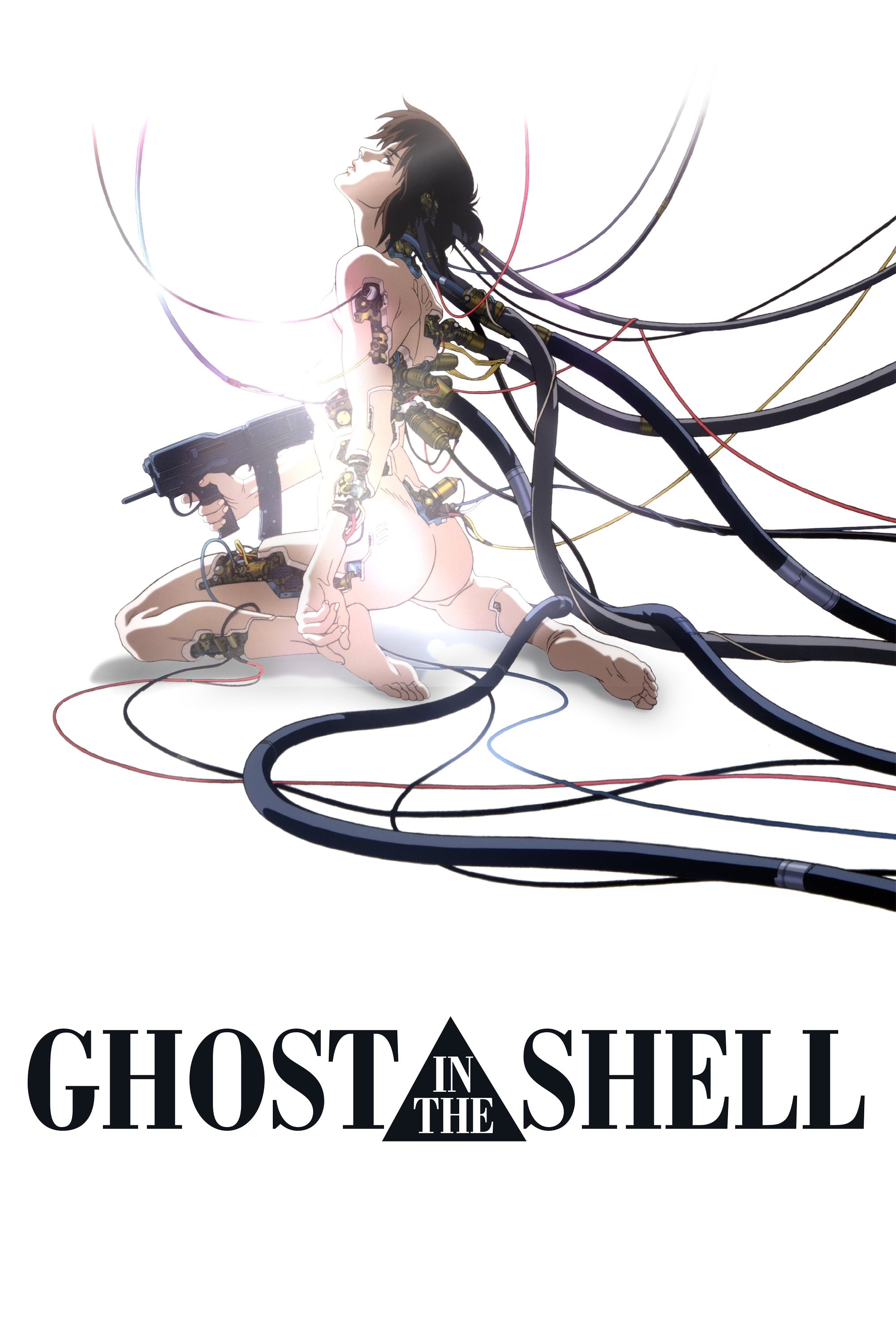 Ghost In The Shell 1995 Posters The Movie Database Tmdb