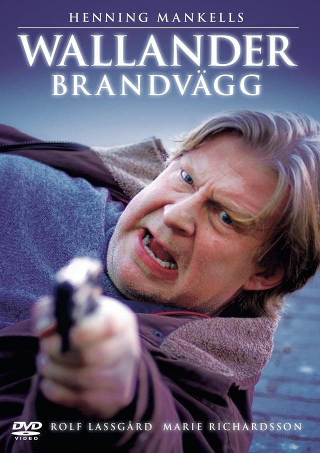 Brandvägg (2007)