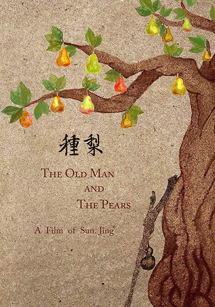 The Old Man and the Pears (2016)