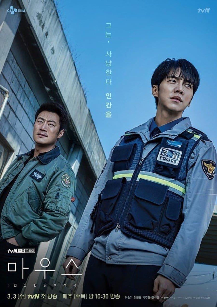 Nonton Drama Korea Mouse (2021)