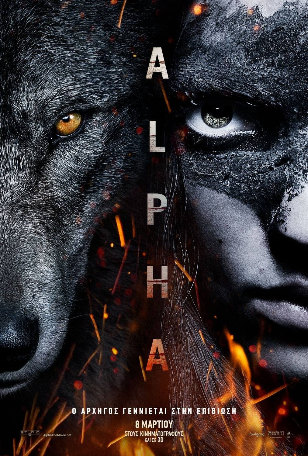 Poster and image movie Film Alpha - Alpha 2018