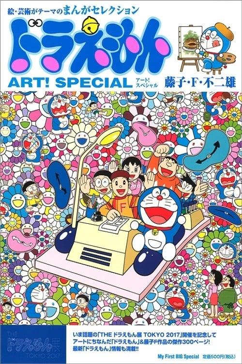 Doraemon Season 0