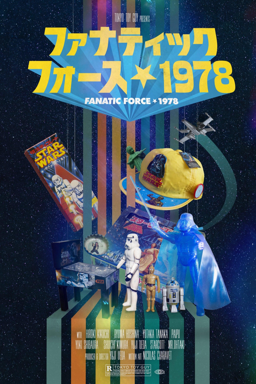 Fanatic force 1978 (1970)