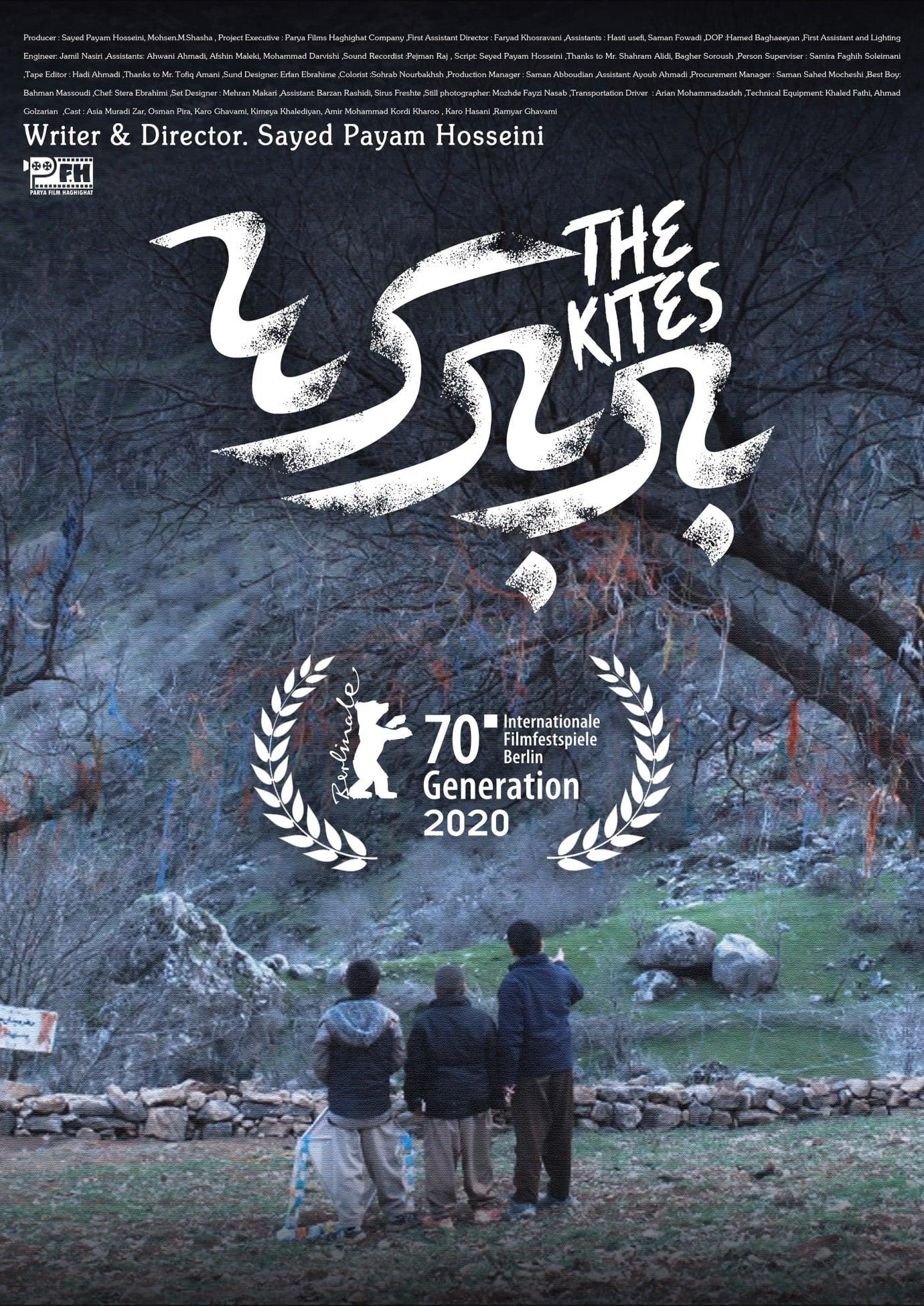 The Kites (2020)