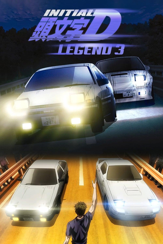 New Initial D the Movie - Legend 3: Dream