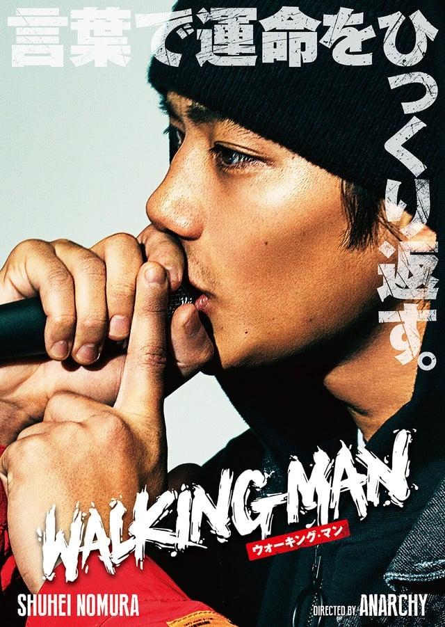 Walking Man (2019)