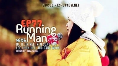 Running Man Season 1 :Episode 77  Hahwa Island