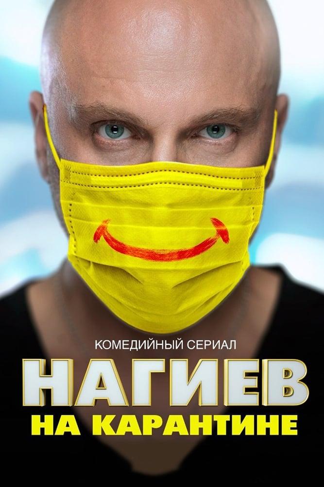 Нагиев на карантине TV Shows About Virus