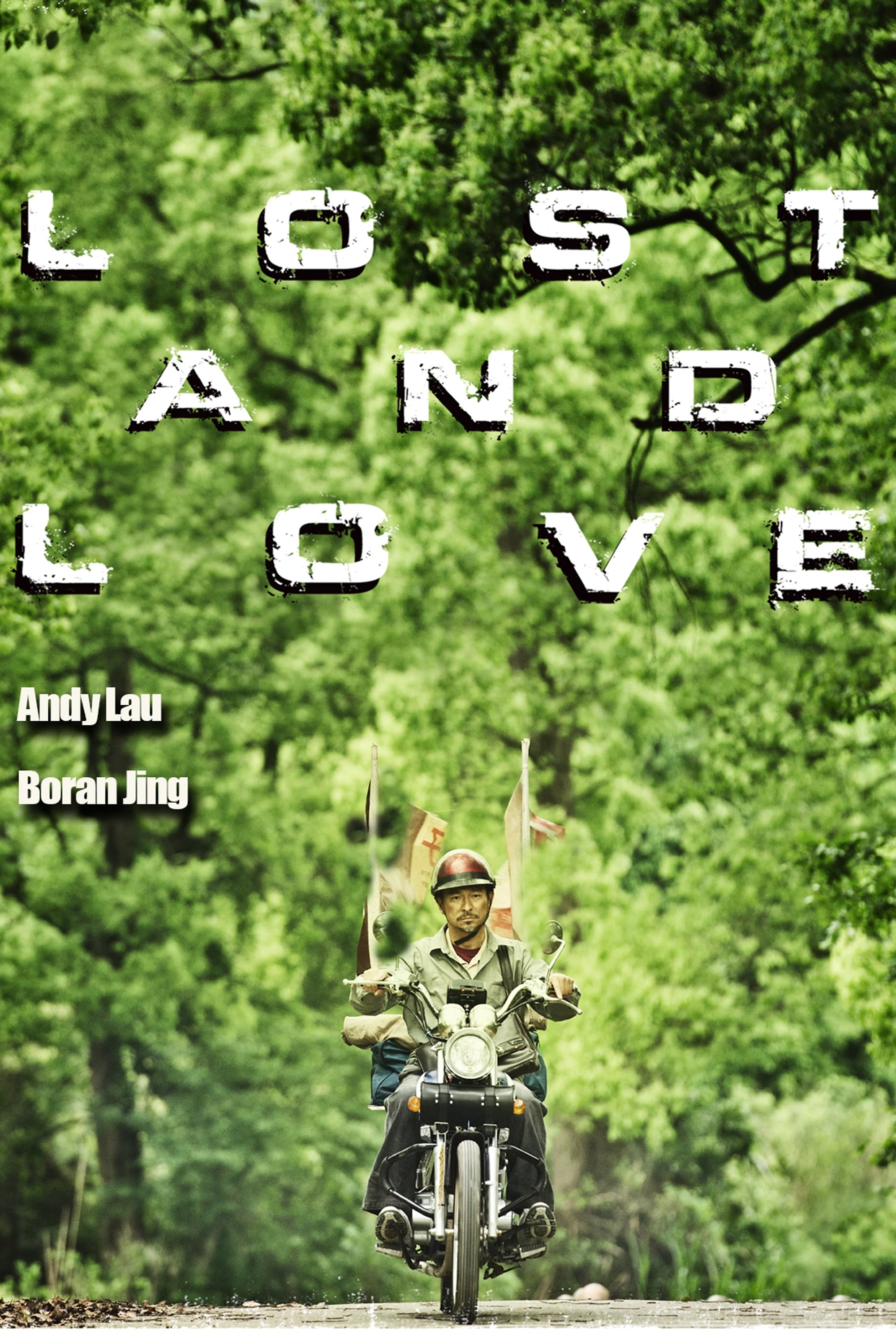 Lost and Love (2015)