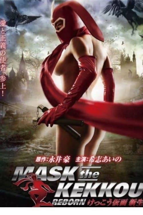 watch Mask the Kekkou: Reborn 2012 online free