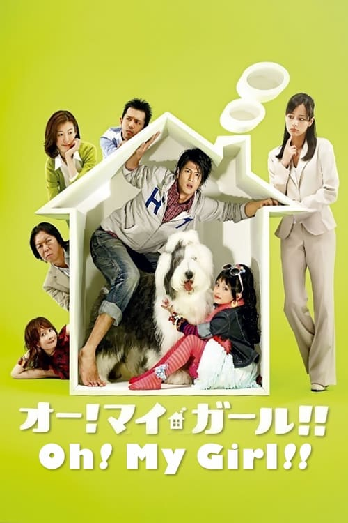 Oh! My Girl!! (2008)