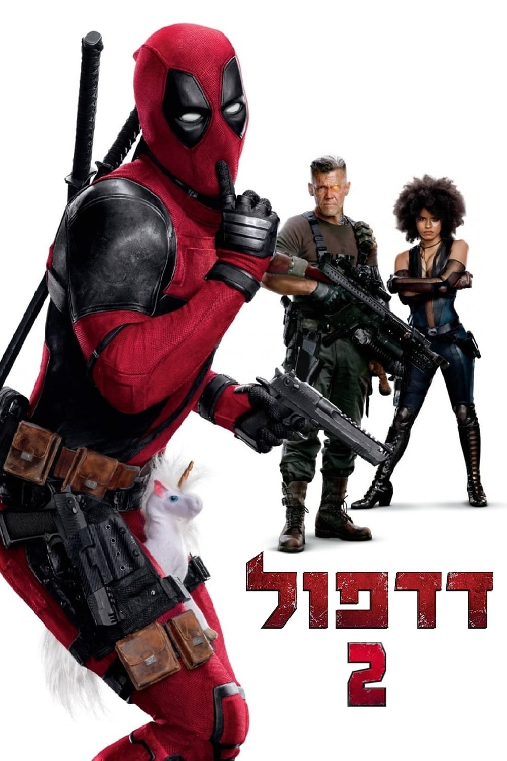 Deadpool 2 Streaming Vf