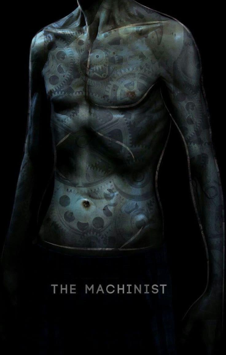 Le Machiniste - 2005