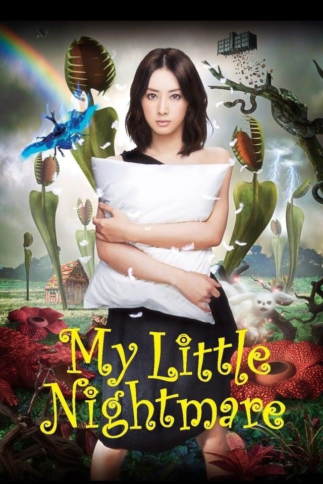 My Little Nightmare (2012)
