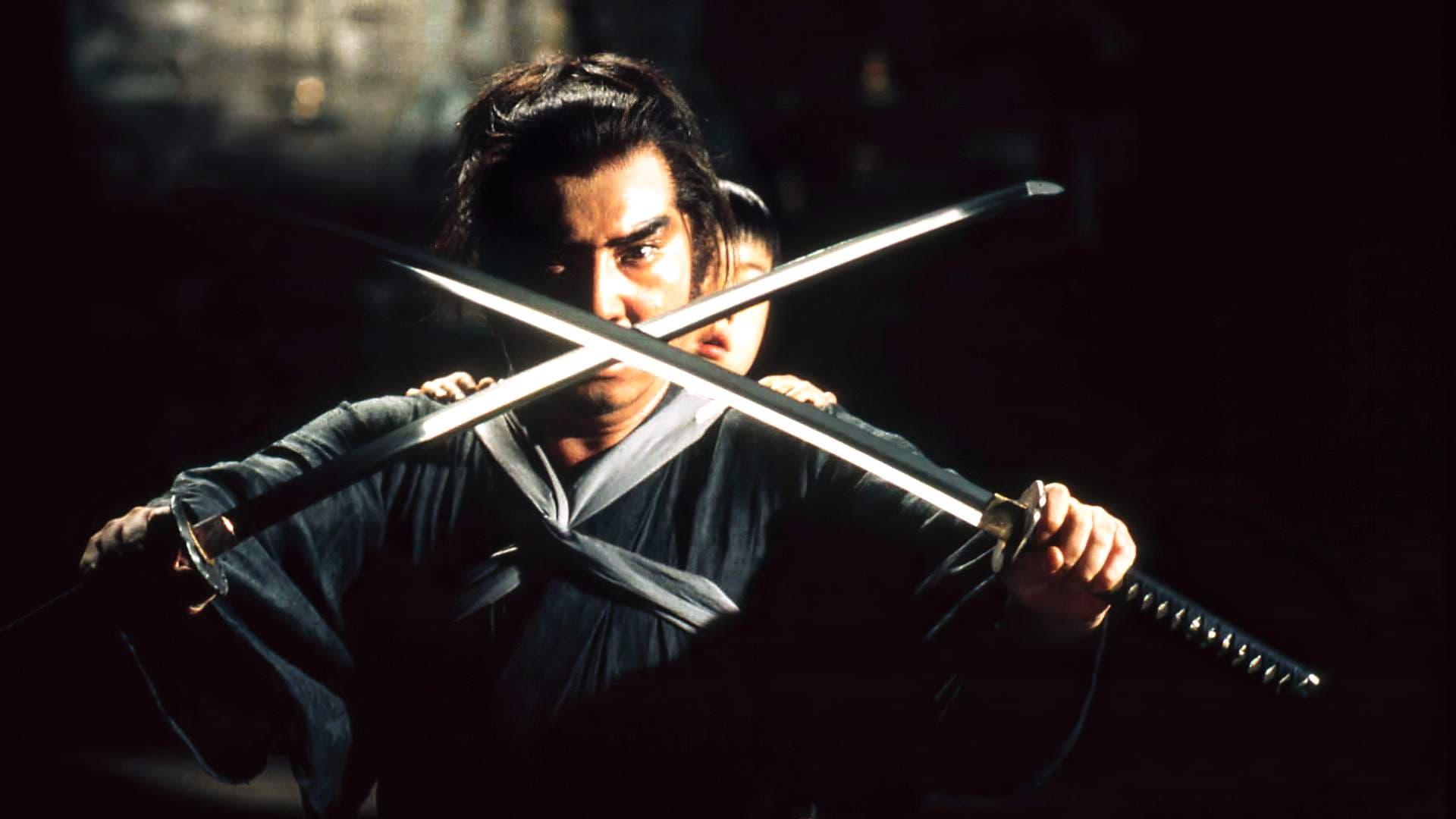 Baby Cart vol.07 : Shogun Assassin (1980)
