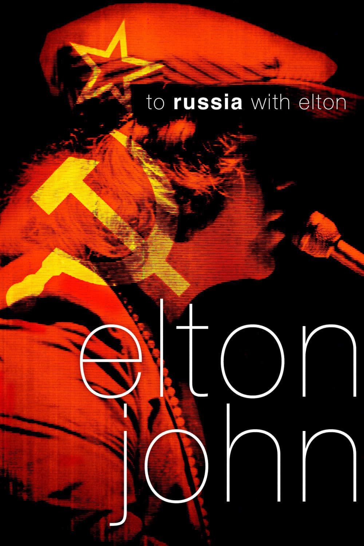 Elton John: To Russia... with Elton (1979)