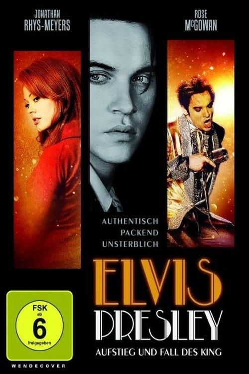 Elvis (2005)