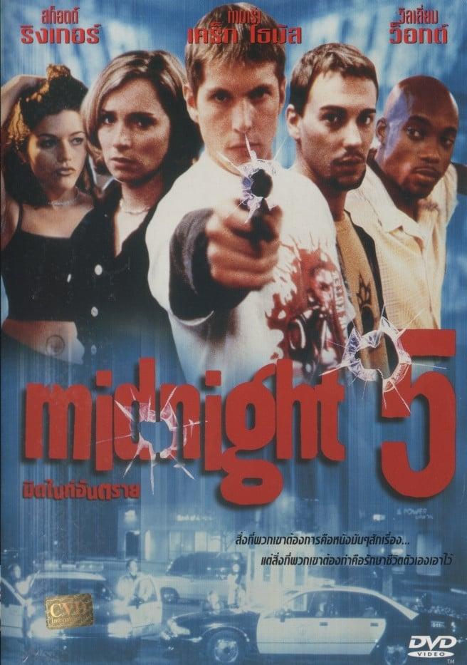 Ver Tomorrow by Midnight Online HD Español (2001)