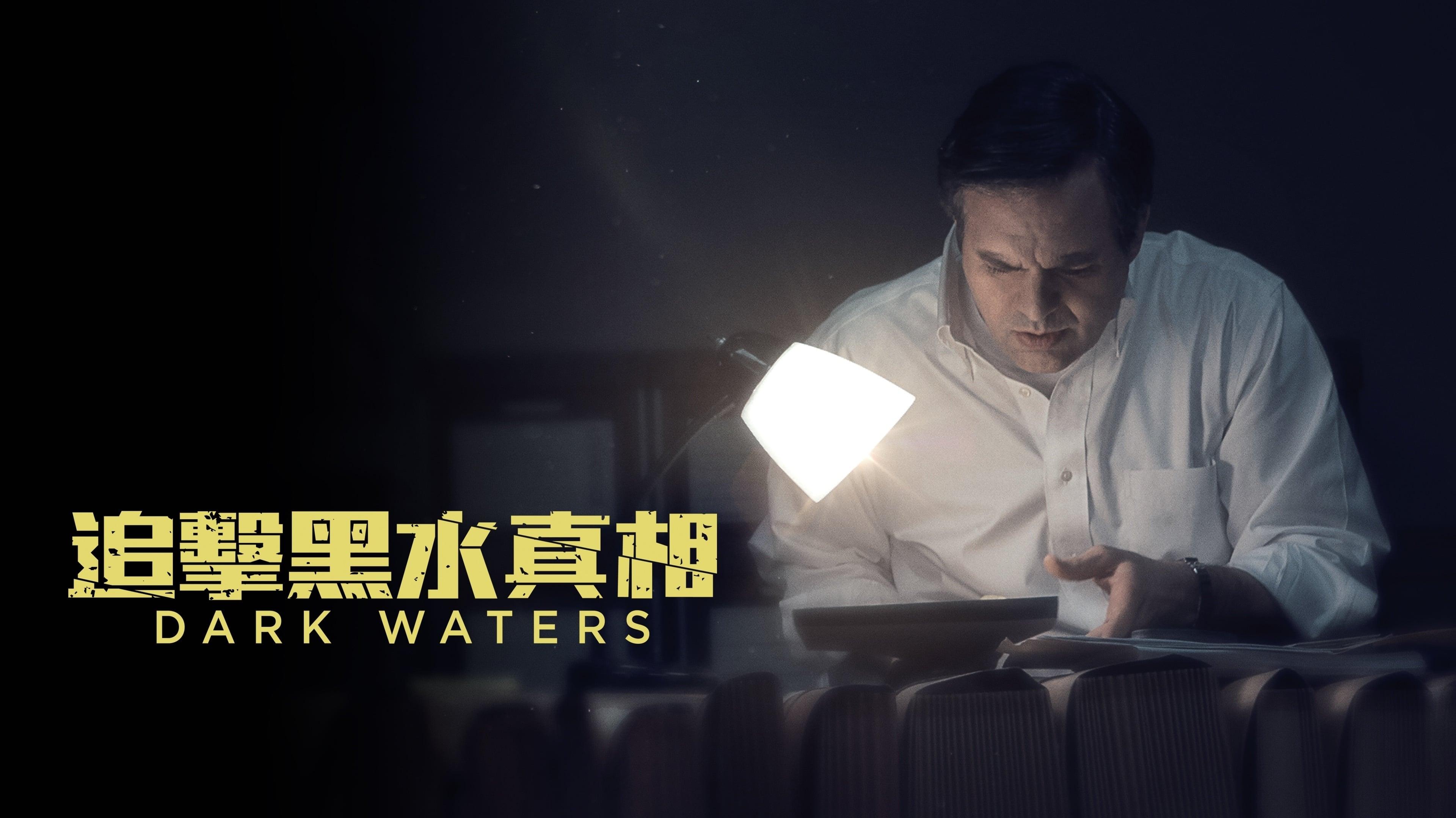 El Precio de la Verdad: Dark Waters