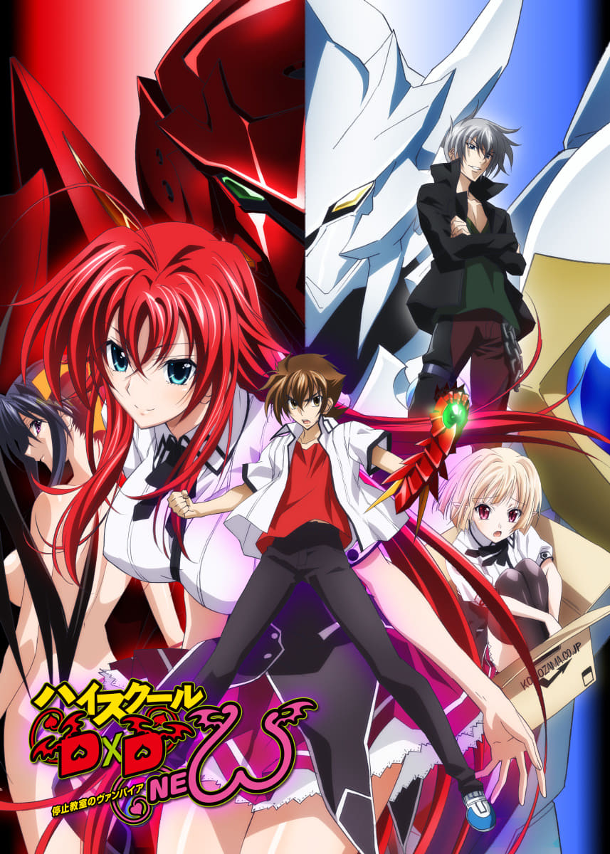 High School DxD New - Highschool DxD Season 2 (2013)