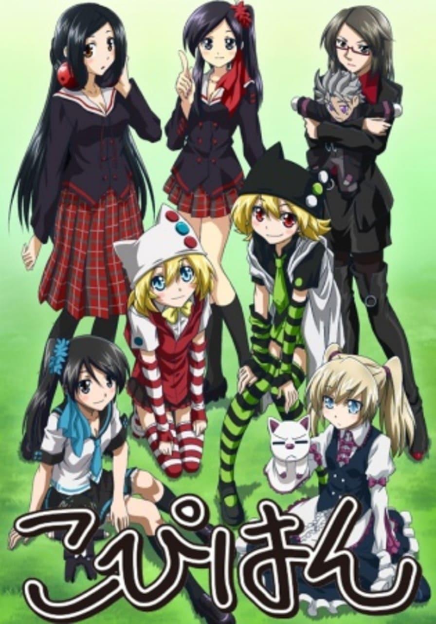 Nonton anime Copihan Sub Indo