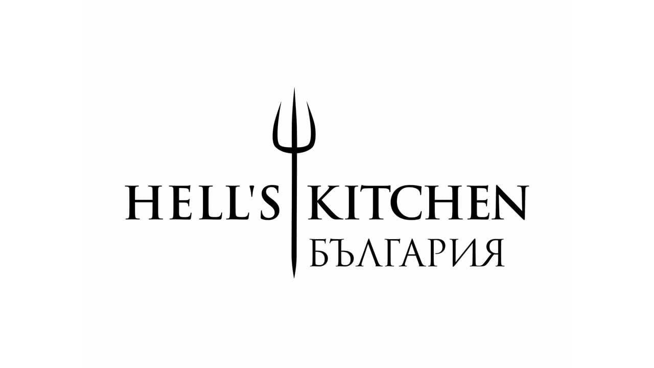 Hell's Kitchen Bulgaria - Season 2