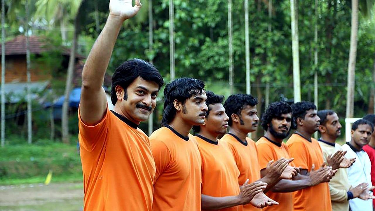 Malayalam Movie 2015 - Ennu Ninte Moideen - Full HD 2015 ...