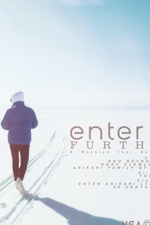 Enter Shikari - Further East (2019)