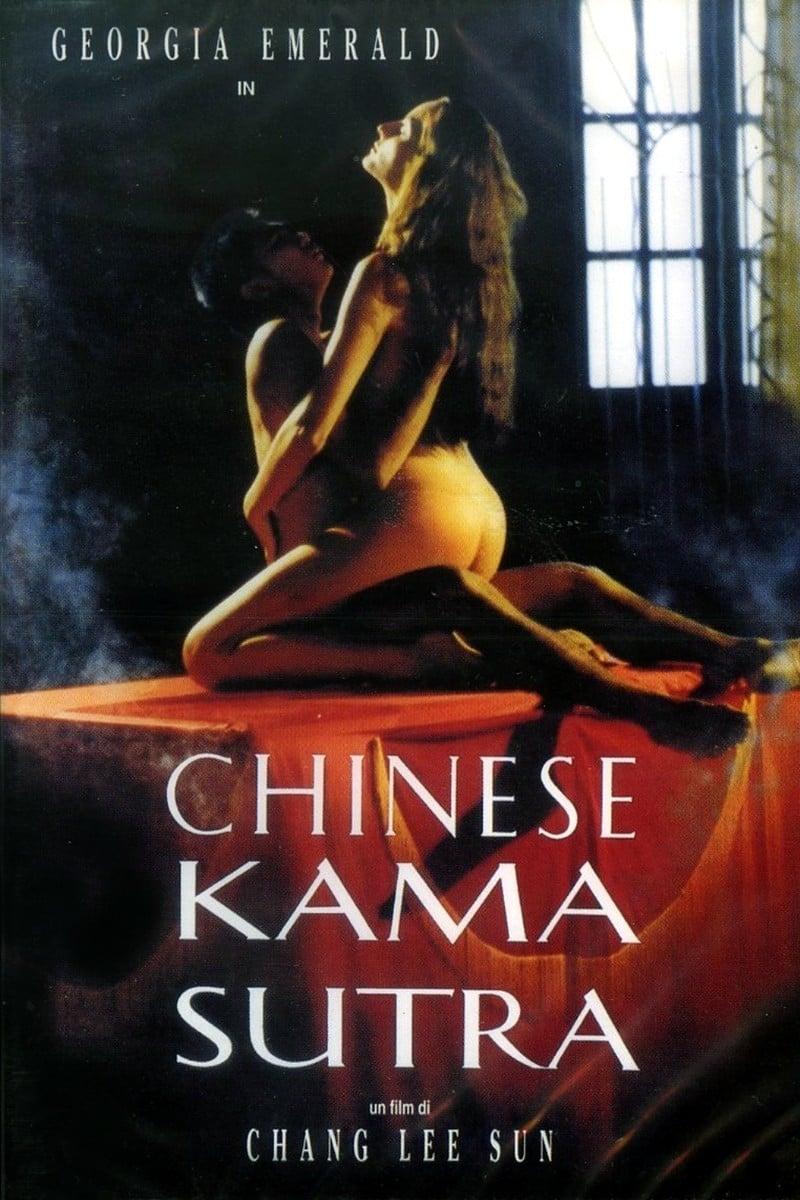 eroticheskiy-film-kitayskaya-kamasutra