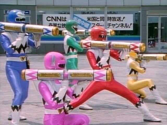 Super Sentai Season 22 :Episode 13  Beast Striker Retaliation