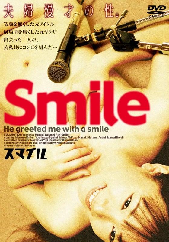 Ver Smile Online HD Español ()