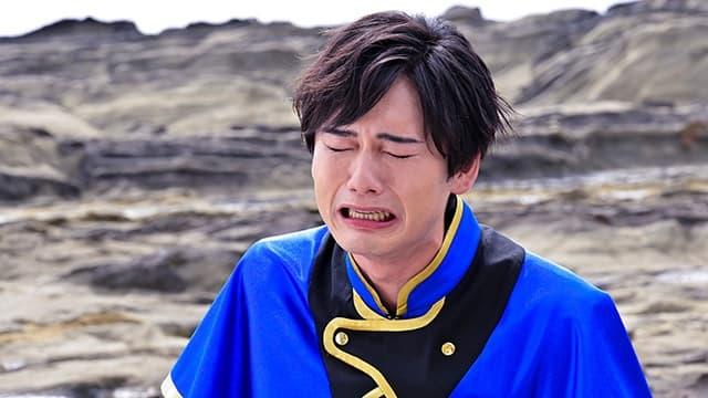 Super Sentai Season 44 :Episode 28  Shiguru's Tears