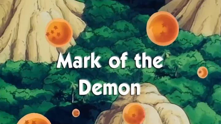 Dragon Ball Season 1 :Episode 104  Mark of the Demon