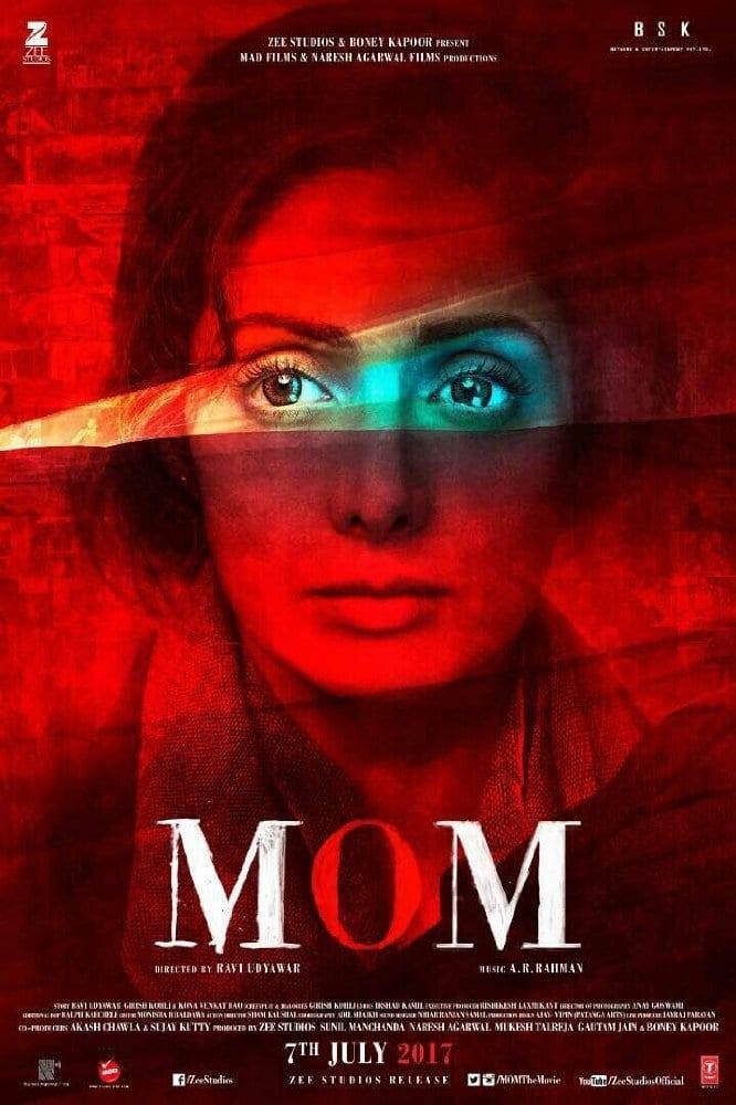 Mom / Maa