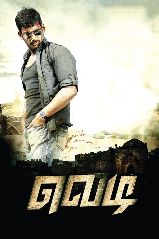 Vedi (2011)