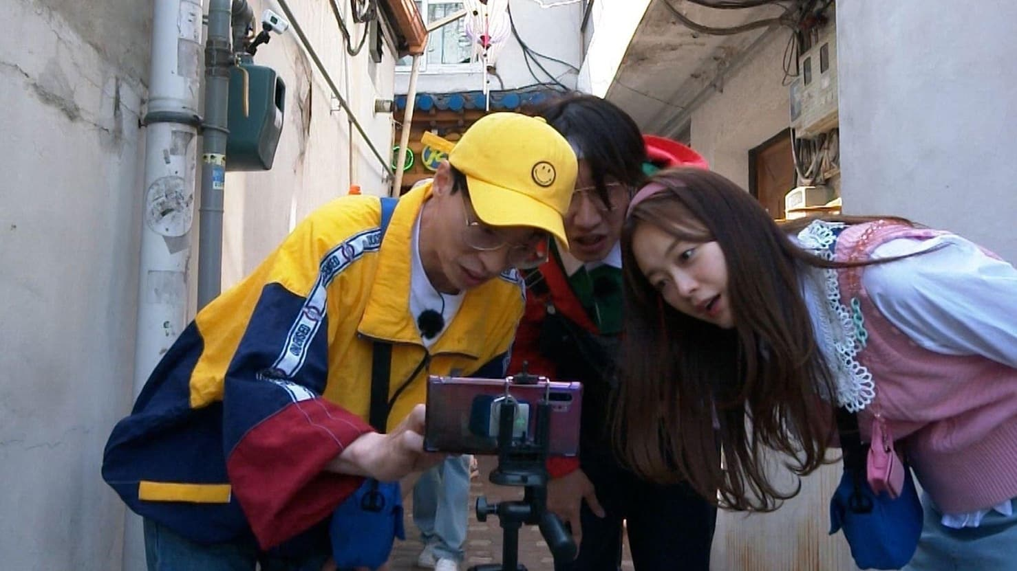 Running Man Season 1 :Episode 553  The Entering Class of 1991 Is Back!