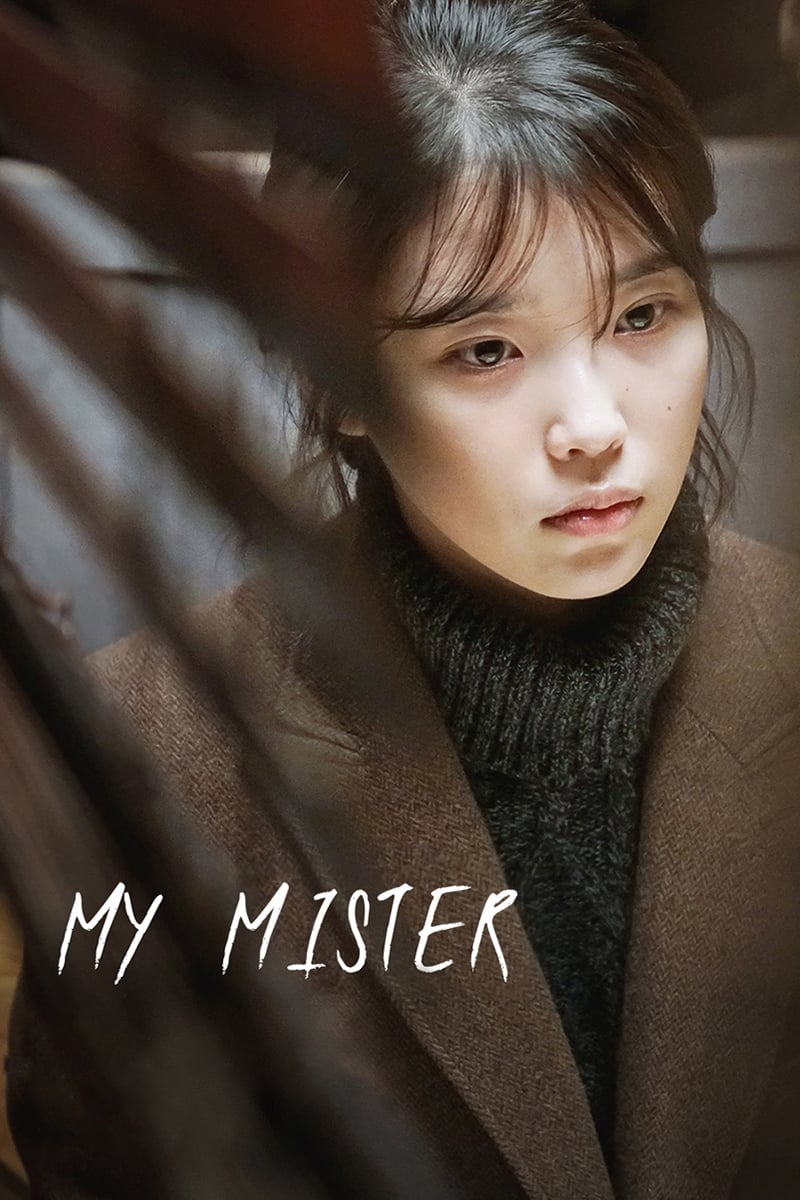 My Mister Poster