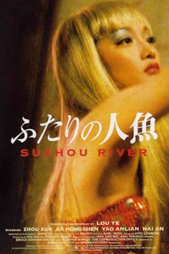 an analysis of the film suzhou river One of the principal outlets of lake tai in wujiang district of suzhou, suzhou creek is 125 the suzhou creek plays a pivotal role in lou ye's film suzhou river.