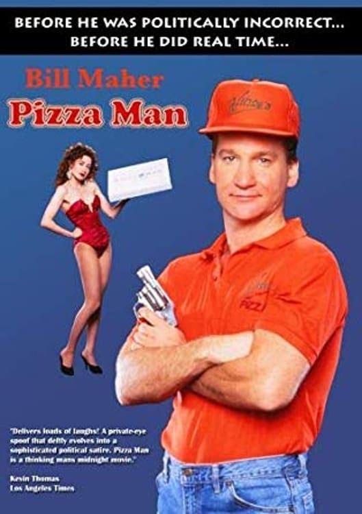 комедия разносчик пиццы видео