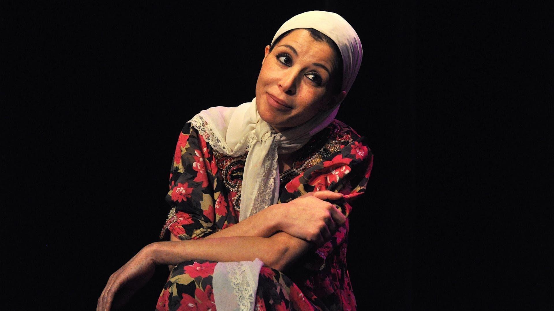 La Vie rêvée de Fatna (2005)
